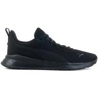 Topánky Muži Fitness Puma Low Anzarun Lite Čierna