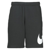 Oblečenie Muži Šortky a bermudy Nike M NSW CLUB SHORT BB GX Čierna