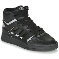 Topánky Nízke tenisky adidas Originals DROP STEP Čierna / Strieborná