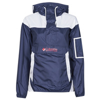 Oblečenie Ženy Vetrovky a bundy Windstopper Columbia W CHALLENGER WINDBREAKER Modrá