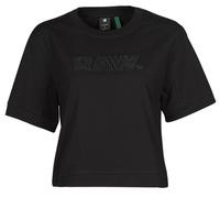 Oblečenie Ženy Tričká s krátkym rukávom G-Star Raw BOXY FIT RAW EMBROIDERY TEE Čierna