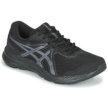 Topánky Muži Bežecká a trailová obuv Asics CONTEND 7 Čierna