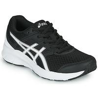 Topánky Ženy Bežecká a trailová obuv Asics JOLT 3 Čierna / Biela