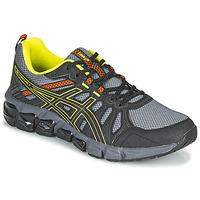 Topánky Muži Nízke tenisky Asics VENTURE 7 180 Čierna / Žltá