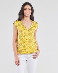 Oblečenie Ženy Blúzky One Step CALI Žltá