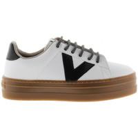 Topánky Ženy Nízke tenisky Victoria 1092147 Biela