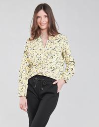 Oblečenie Ženy Blúzky S.Oliver 14-1Q1-11-4080-02A0 Viacfarebná