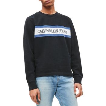 Oblečenie Muži Mikiny Calvin Klein Jeans J30J312448 čierna