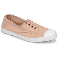 Topánky Ženy Nízke tenisky Victoria INGLESA ELASTICO Béžová