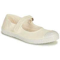 Topánky Ženy Nízke tenisky Victoria PUNTERA MERCEDES Biela