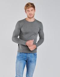 Oblečenie Muži Svetre BOTD OLDMAN Šedá