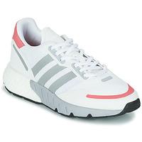 Topánky Ženy Nízke tenisky adidas Originals ZX 1K BOOST W Biela / Ružová