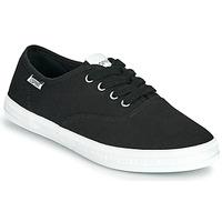 Topánky Ženy Nízke tenisky Esprit NITA Čierna