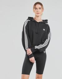 Oblečenie Ženy Mikiny adidas Originals SHORT HOODIE Čierna