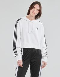 Oblečenie Ženy Mikiny adidas Originals SHORT HOODIE Biela