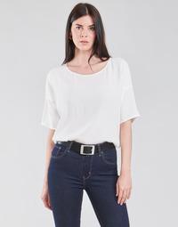 Oblečenie Ženy Blúzky Esprit COL V LUREX Biela
