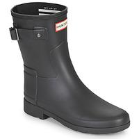 Topánky Ženy Gumaky Hunter ORIGINAL REFINED SHORT Čierna