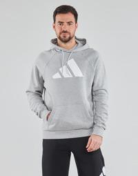 Oblečenie Muži Mikiny adidas Performance M FI Hood Šedá
