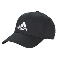 Textilné doplnky Šiltovky adidas Performance BBALL CAP COT Čierna