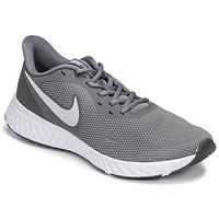 Topánky Muži Bežecká a trailová obuv Nike REVOLUTION 5 Šedá