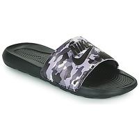 Topánky Muži športové šľapky Nike VICTORI ONE BENASSI Šedá