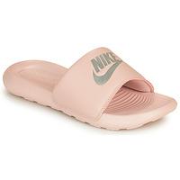Topánky Ženy športové šľapky Nike VICTORI ONE BENASSI Ružová / Strieborná