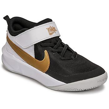 Topánky Deti Univerzálna športová obuv Nike NIKE TEAM HUSTLE D 10 Biela / Čierna / Zlatá
