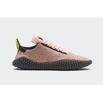 Topánky Nízke tenisky adidas Originals Kamanda x DBZ