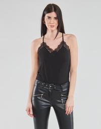Oblečenie Ženy Blúzky Moony Mood OTOP Čierna