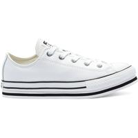 Topánky Deti Nízke tenisky Converse 669709C Biely