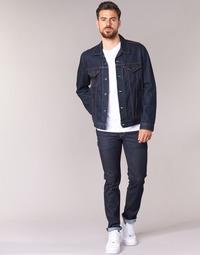 Oblečenie Muži Džínsy Slim Levi's 511 SLIM FIT Modrá