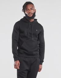 Oblečenie Muži Mikiny G-Star Raw PREMIUM BASIC HOODED SWEATE Čierna