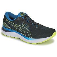 Topánky Muži Bežecká a trailová obuv Asics GEL-CUMULUS 23 Čierna / Modrá / Žltá