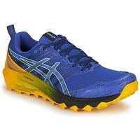 Topánky Muži Bežecká a trailová obuv Asics GEL-Trabuco 9 Modrá / Žltá