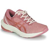 Topánky Ženy Bežecká a trailová obuv Asics GEL-PULSE 13 Ružová / Zlatá