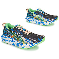 Topánky Ženy Bežecká a trailová obuv Asics NOOSA TRI 13 Viacfarebná