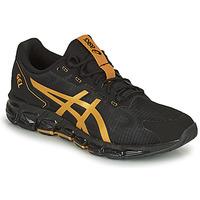 Topánky Muži Nízke tenisky Asics GEL-QUANTUM 360 6 Čierna / Zlatá