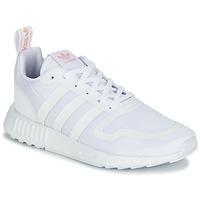 Topánky Ženy Nízke tenisky adidas Originals MULTIX W Biela