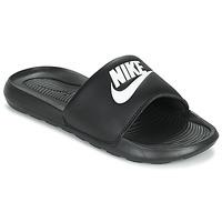 Topánky Ženy športové šľapky Nike VICTORI ONE Čierna