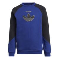 Oblečenie Deti Mikiny adidas Originals ROUGED Námornícka modrá / Čierna