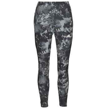 Oblečenie Ženy Legíny adidas Performance WAOPIG Čierna