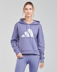Oblečenie Ženy Mikiny adidas Performance WIFIEB HOODIE Fialová
