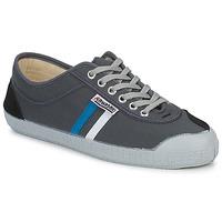 Topánky Nízke tenisky Kawasaki RETRO šedá