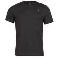 Oblečenie Muži Tričká s krátkym rukávom G-Star Raw BASE-S R T SS Čierna