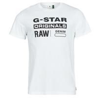 Oblečenie Muži Tričká s krátkym rukávom G-Star Raw GRAPHIC 8 R T SS Biela