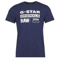 Oblečenie Muži Tričká s krátkym rukávom G-Star Raw GRAPHIC 8 R T SS Modrá