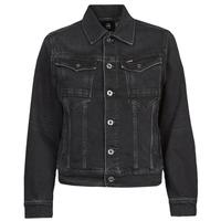 Oblečenie Ženy Džínsové bundy G-Star Raw ARC 3D JACKET Čierna