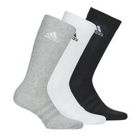 Spodná bielizeň Športové ponožky adidas Performance LIGHT CREW X3 Šedá / Biela / Čierna