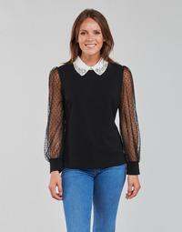 Oblečenie Ženy Blúzky Moony Mood PACHAN Čierna