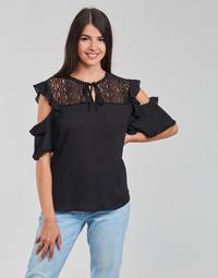 Oblečenie Ženy Blúzky Moony Mood PIPAS Čierna